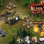 Blood Throne — Онлайн Стратегия Бомба! Новинка!