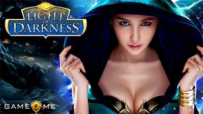 игра light of darkness