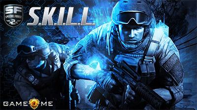 игра skill