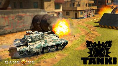 Tanki X игра