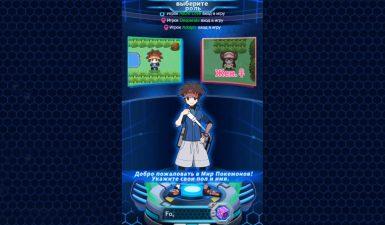 Idle Pokemon 01