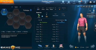 Football_Legend_01