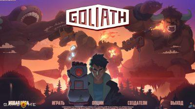 Goliath_01