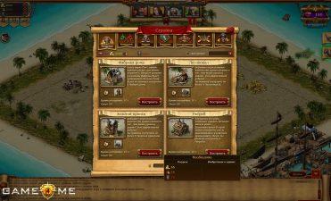 кодекс пирата 01