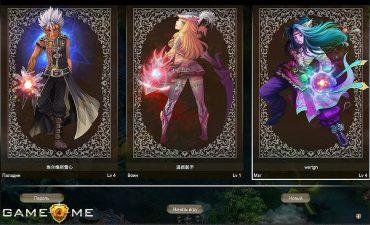 Crystal Fantasy 01