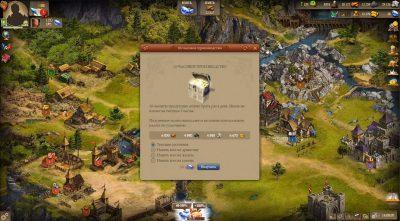 империя онлайн 02