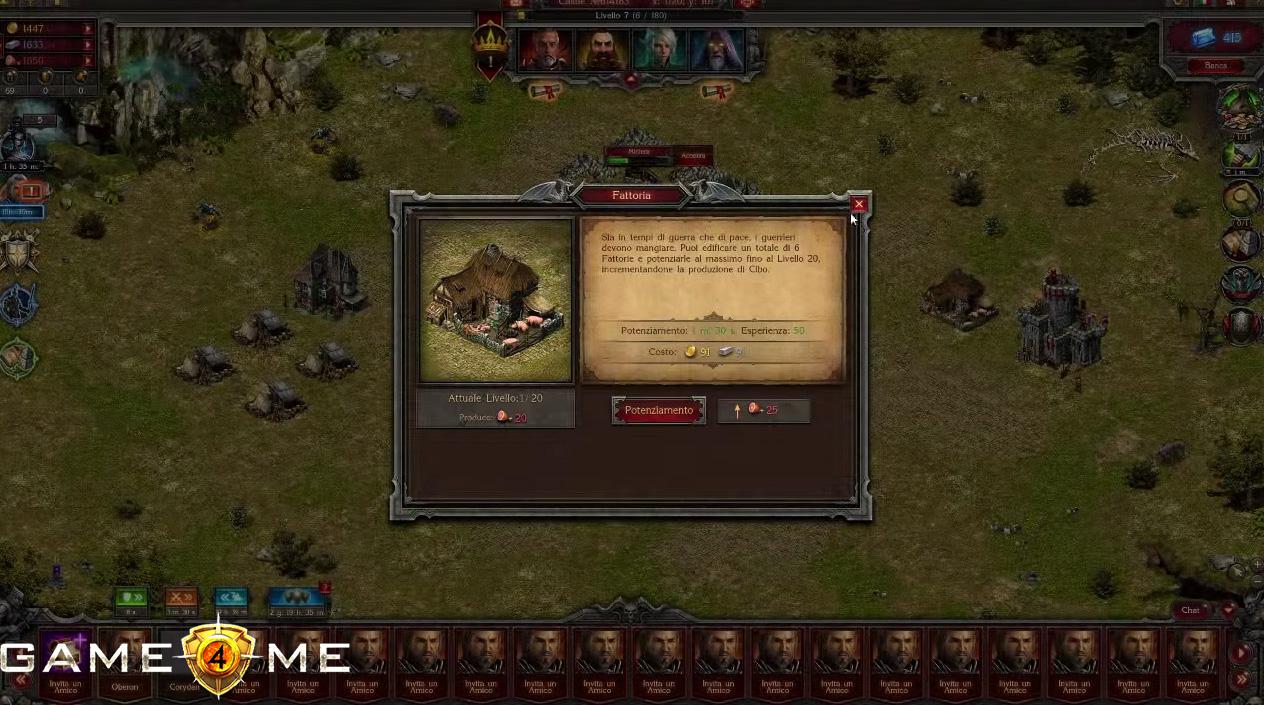 Как сделать скрин в игре войны престолов
