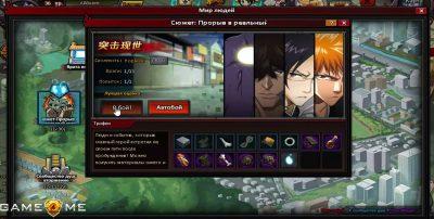 Shini Game 03