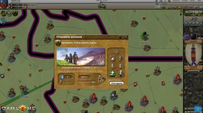 Stronghold Kingdoms 04