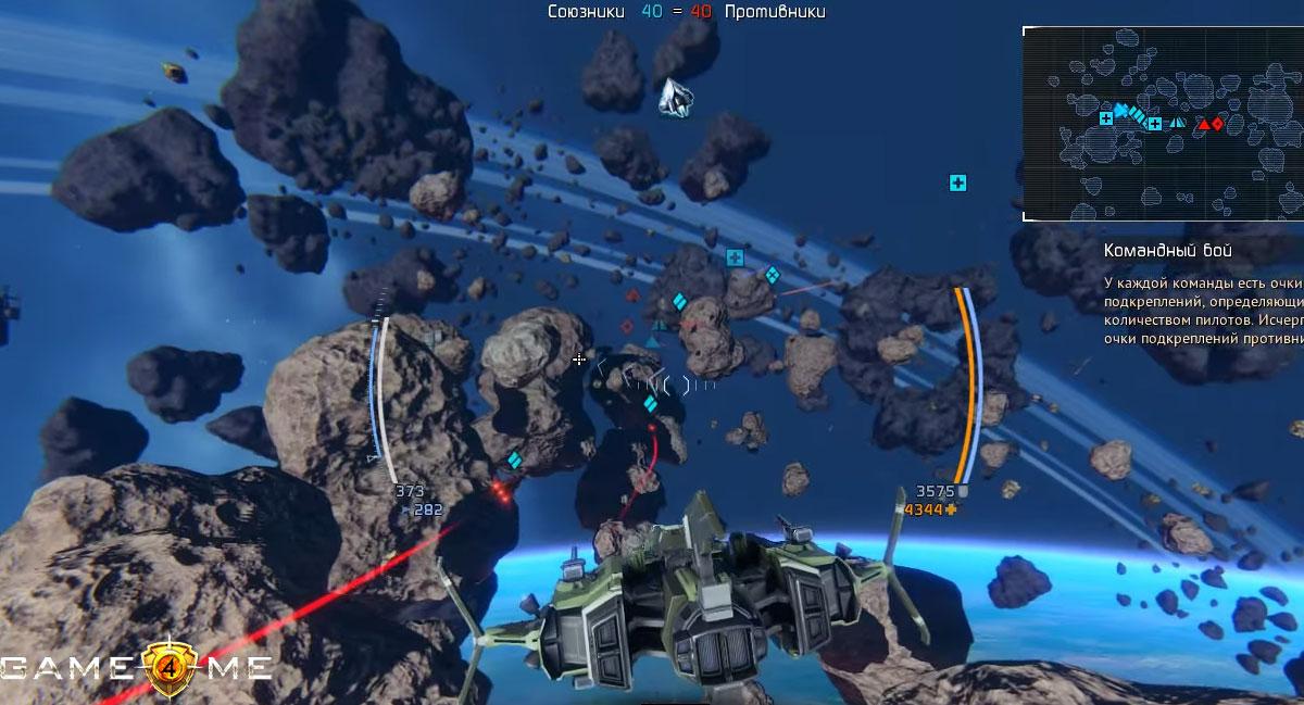 Скачать онлайн игры космос симулятор