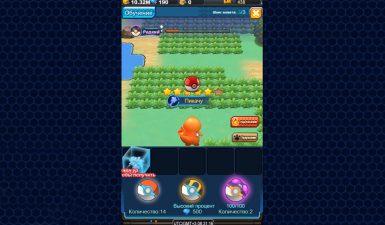 Idle Pokemon 05