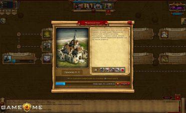 кодекс пирата 05