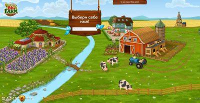 big farm 06
