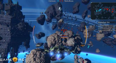 Star Conflict06