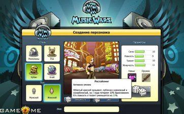 music-war-06