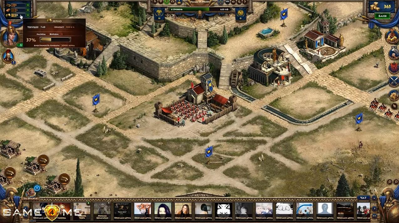 Спарта игра онлайн стратегия отзывы