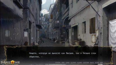eldarya_07