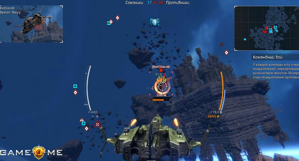 Скачать игры симуляторы космических кораблей