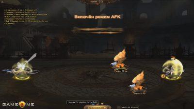 demon_3_08
