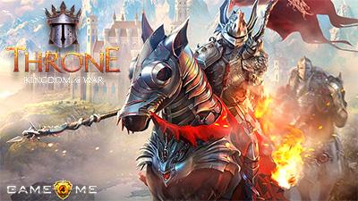 игра Throne