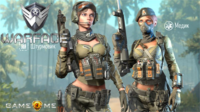 warface онлайн игра