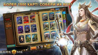 боги войны 04