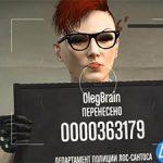 Grand Theft Auto Online — Новый год не за горами
