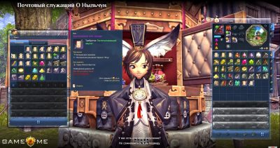 blade and soul 06