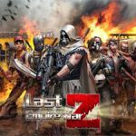 Lost empire war z: лучшая игра про зомби