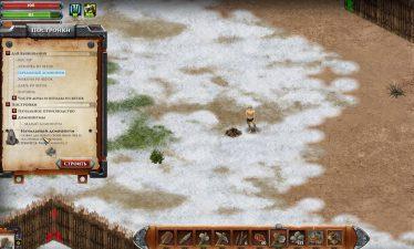 игра Wild Terra