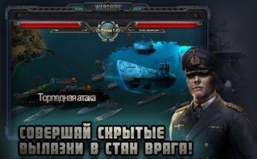 warships 02