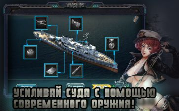 warships 03