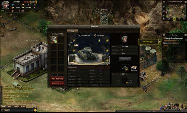 битва танков 01