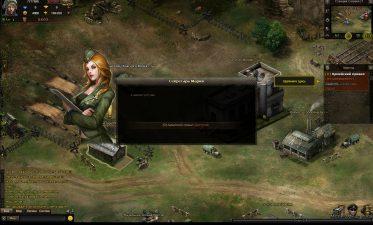 битва танков 05