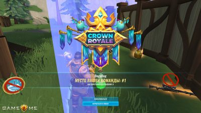 realm royale 04
