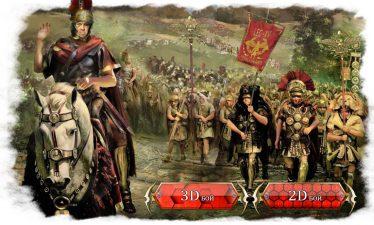 rome war 002