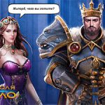Меч короля: Начало — Топ MMO игра!